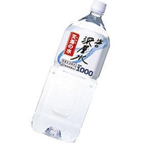 赤穂化成 天海の水 硬度1000 2000ml×6本